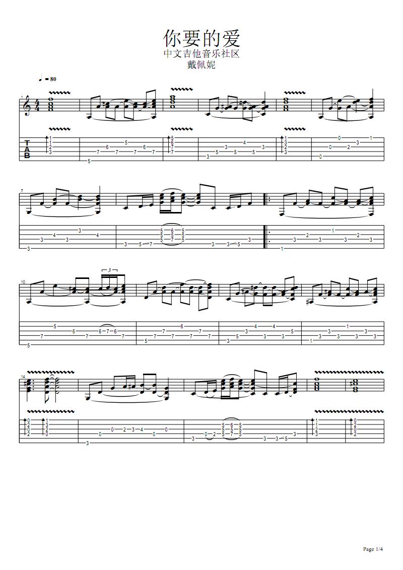 吉他谱六线谱乐队总谱.pdf
