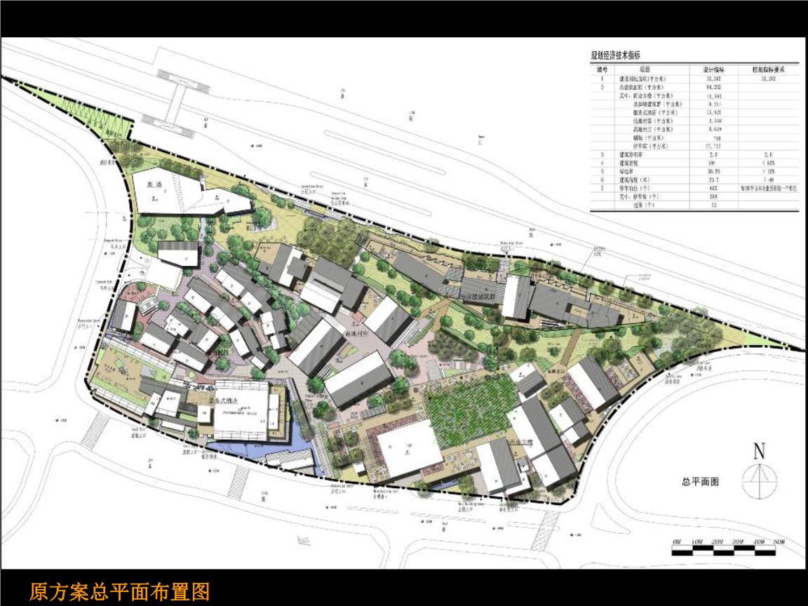 《瑞安重庆天地建筑设计方案.ppt》