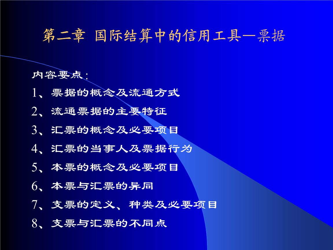 方经济学考点_网站首页 海量文档 >  经济企管 >  管理学