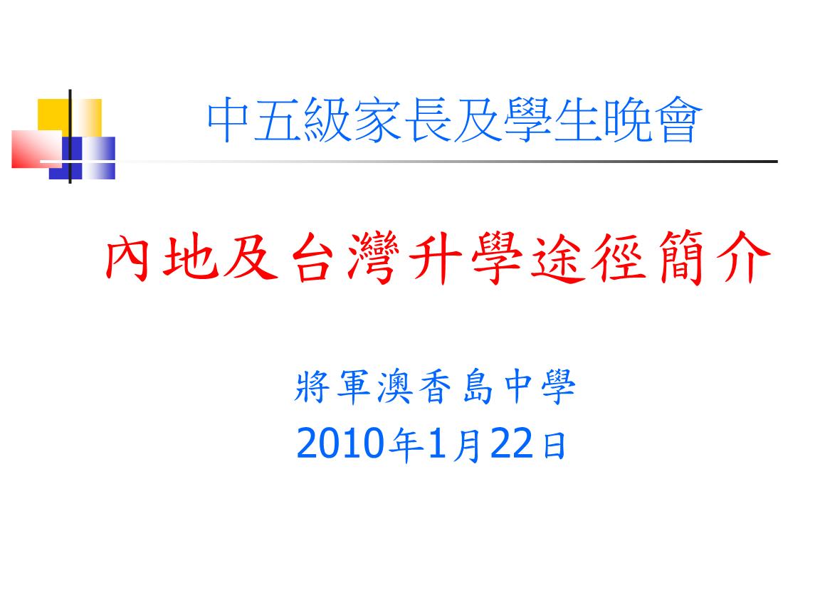 华侨大学335分报名地点学生自行在网上填报资料再到报名点交费