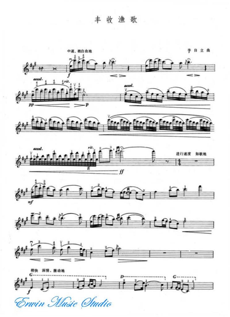 小提琴乐谱 李自立 丰收渔歌 .pdf